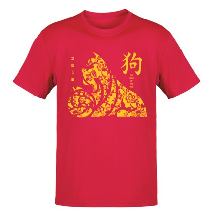 Chinese New Year Tshirt